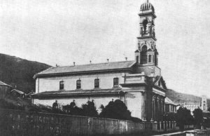 historical photo of st andrew's church 1879-1921